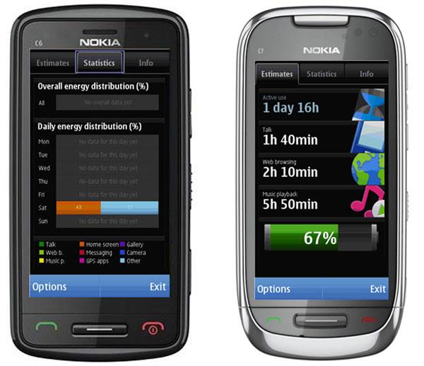 Homescreen S60v5